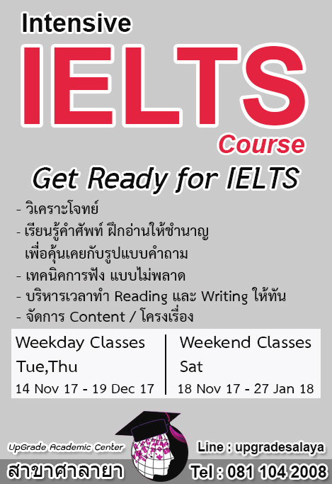 Intensinve IELTS Course