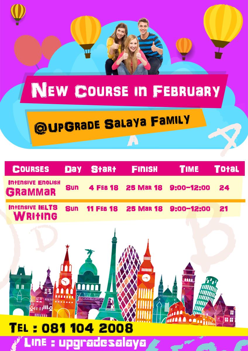 Courses February