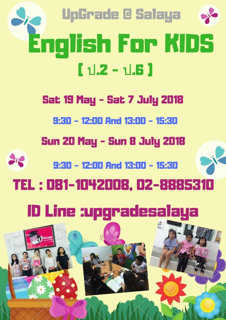 English For Kids ป.2-ป.6