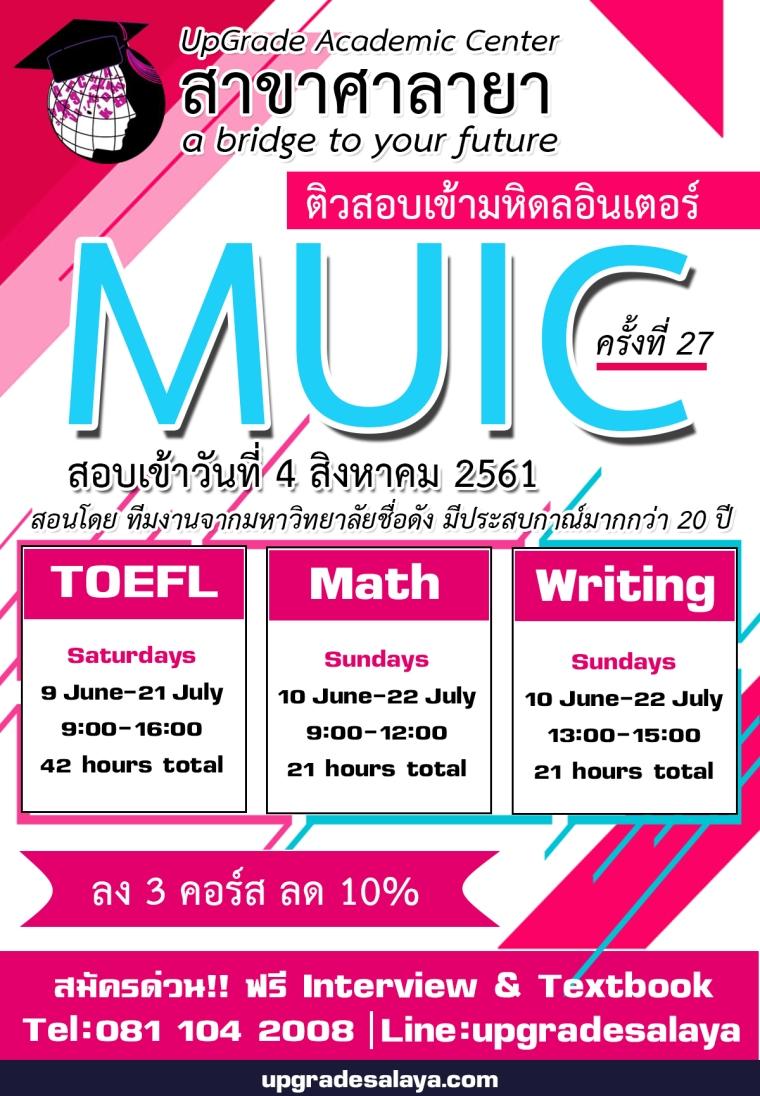 MUIC 8_18