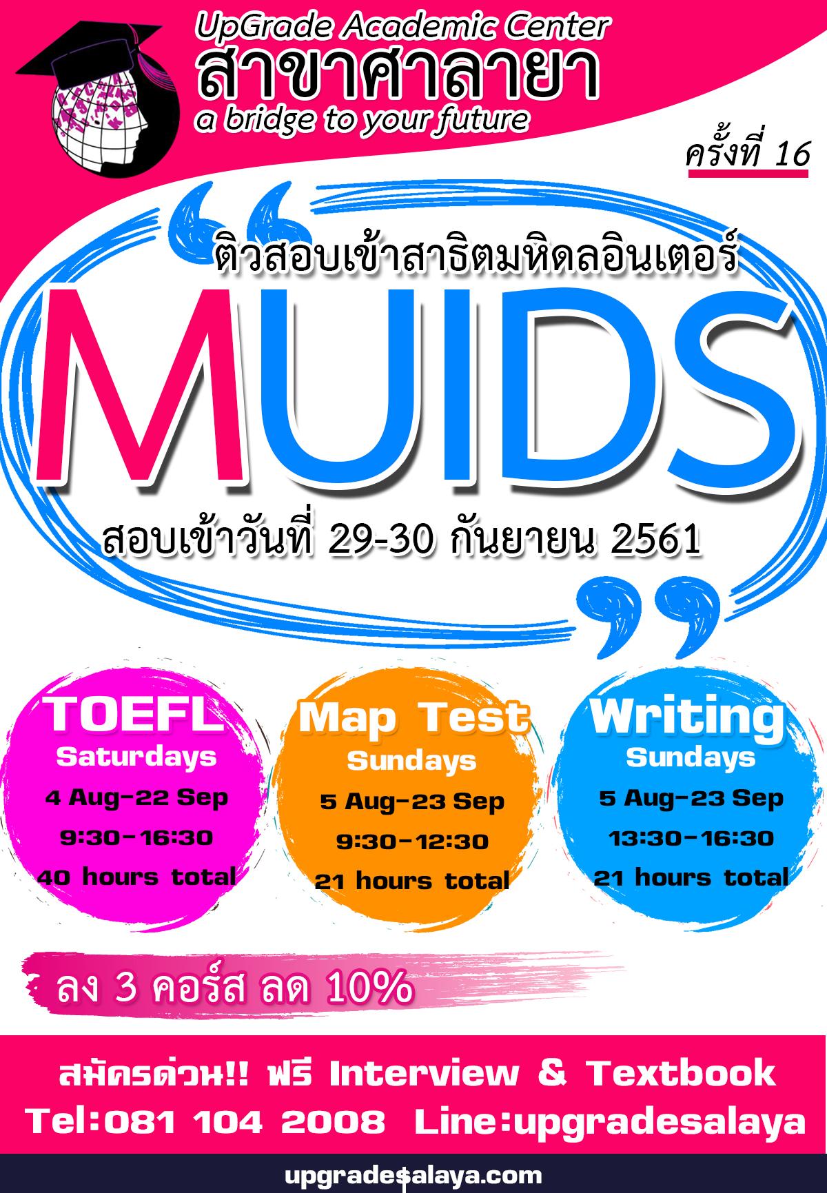 MUIDS 09_18