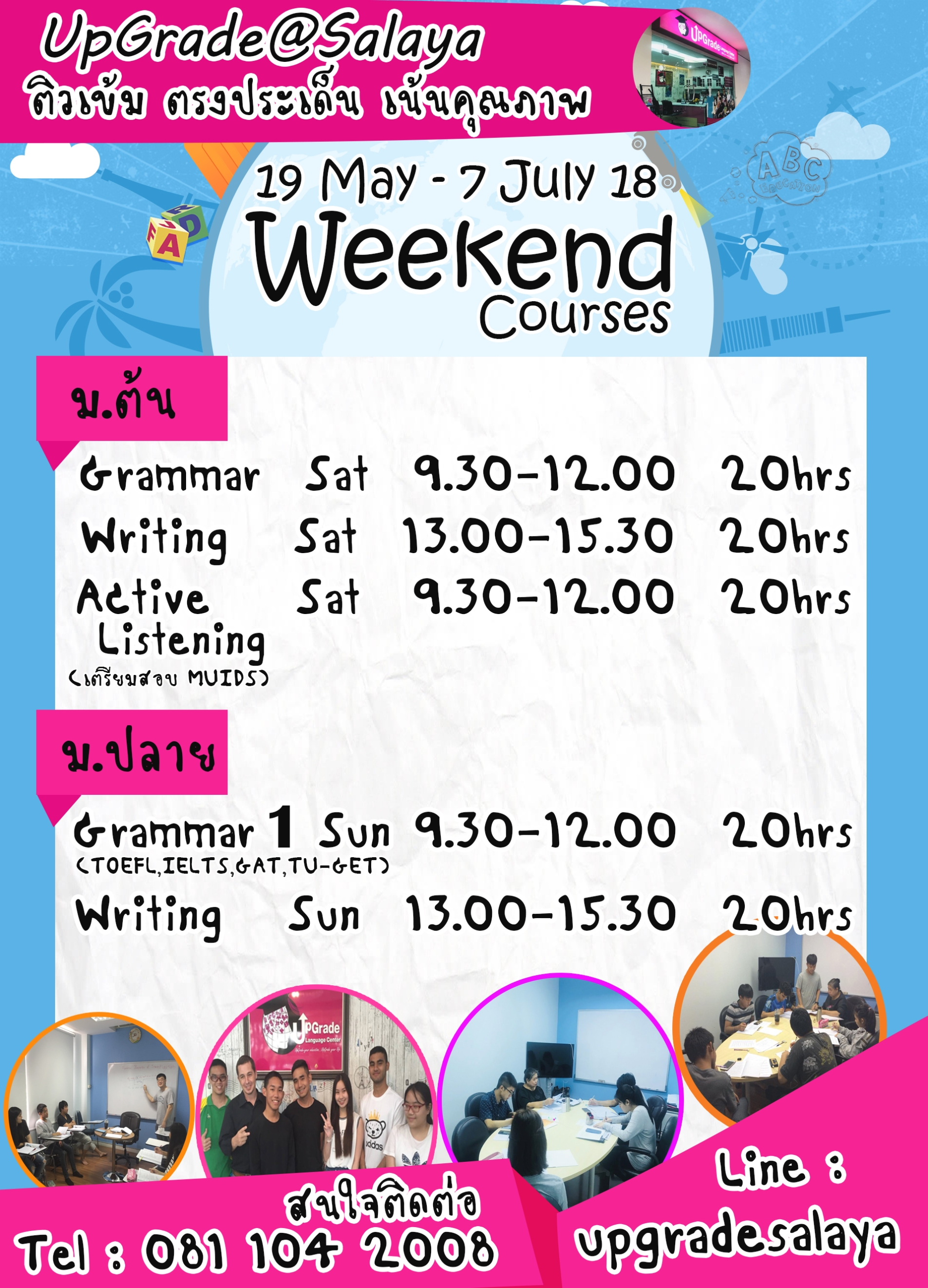 weekend courses 5-2