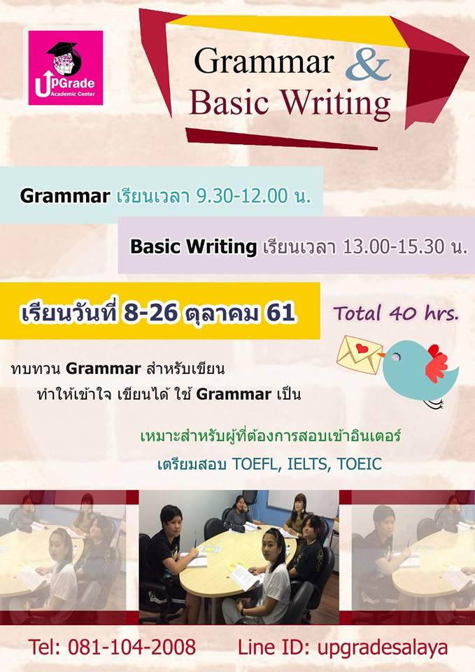 Grammar&Writing