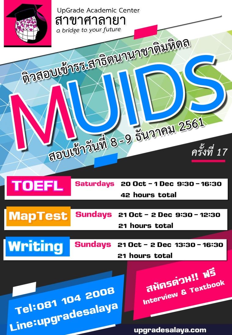 MUIDS 12_18