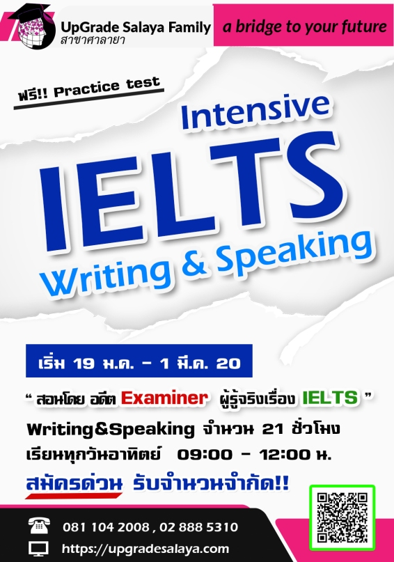 Intensive IELTS Writing&Speaking